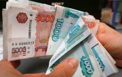 Курс российского рубля к гривне, где можно купить валюту по выгодному курсу?