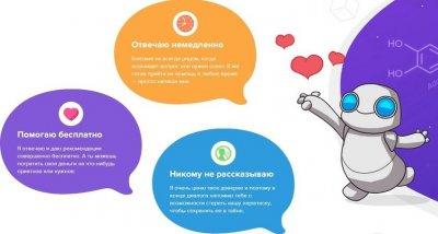 Вконтакте и секспросвет взялись за детей