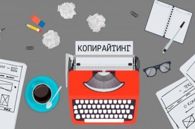 Как писать SEO-тексты? Руководство для новичков
