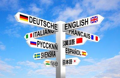 Несколько советов для изучения иностранного языка