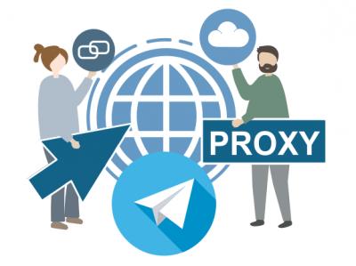 Прокси-серверы, их особенности