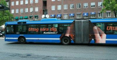 Эффективность транзитной рекламы