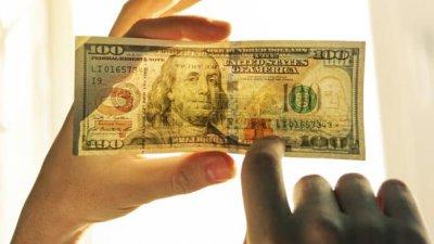 8 способов проверить подлинность банкнот долларов США