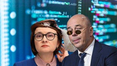 Банковская тайна и личные данные россиян под угрозой