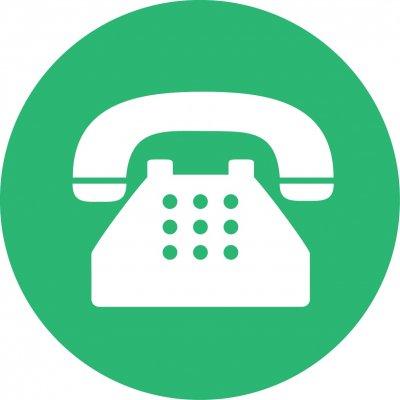 Что такое телефонный справочник?