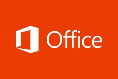 Какие возможности предоставляет Microsoft Office 2019?