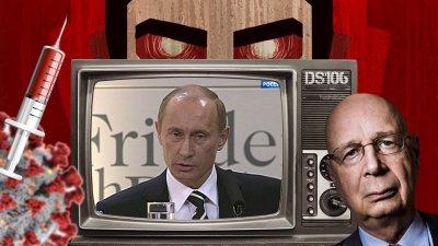 Что скажет Путин в Давосе?