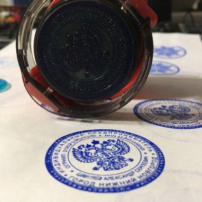 Порядок изготовления и использования печатей