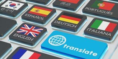 Профессиональные переводы для бизнеса - точность и гарантия взаимопонимания