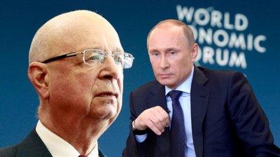 Путин в Давосе выразил нейтралитет к закулисе