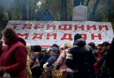 Украина стоит на грани тарифного майдана