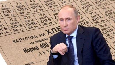 Подорожание продуктов в России и разговоры о продуктовых карточках