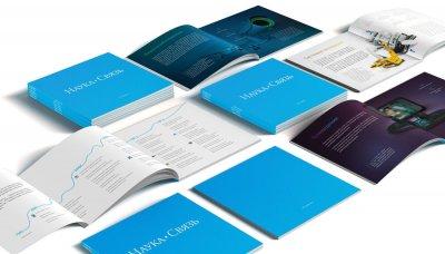 Брошюры: 5 принципов печати