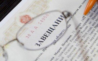 Должен ли нотариус разыскивать наследников по закону