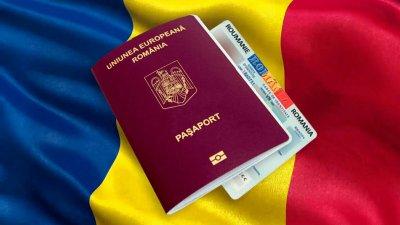 Как гражданам Украины, России и Молдовы получить румынское гражданство