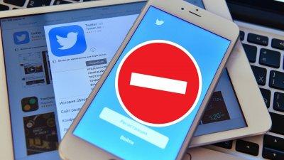Twitter получил штраф 4 млн руб за пропаганду суицида, наркотиков и порно