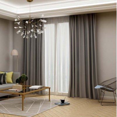 Как выбрать шторы для гостиной - несколько отличных идей