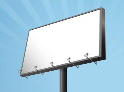Нужен рекламный билборд: компания «Sill» предлагает самые выгодные цены