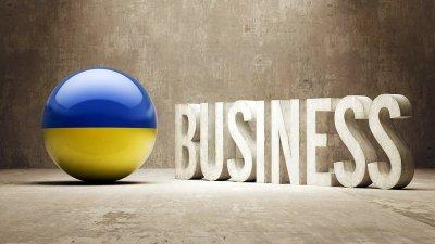 Преимущества ведения бизнеса в Украине: почему стоит регистрировать предприятие в этой стране