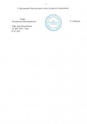 В Башкирии детей без вакцин не допускают к детсаду