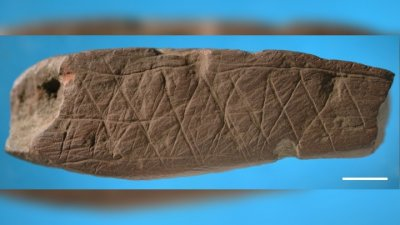 Какие загадки хранит древняя геометрия