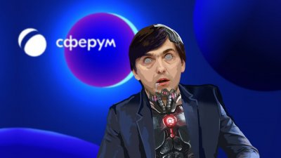 Минпросвет и Mail.ru продолжают цифровизацию-дебилизация образования