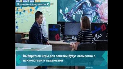 Минпросвет включил киберспорт в школьное образование
