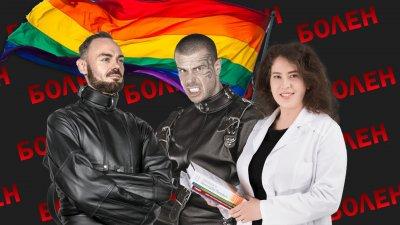 Минздрав и ВОЗ собираются нормализовать трансгендеров в России