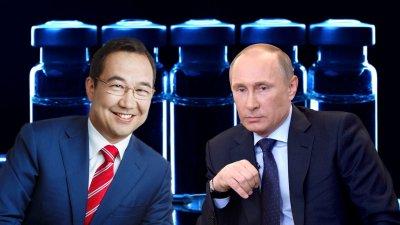 Принудительная вакцинация в Якутии потерпела провал?