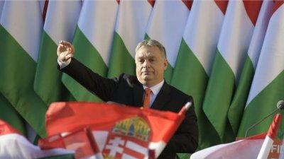 Венгрию могут выгнать из ЕС за запрет пропаганды ЛГБТ