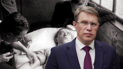 Министр Мурашко выступает за обязательную вакцинацию