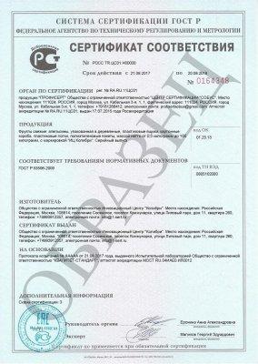 Сертификат соответствия для ввозимой продукции: процессы, преимущества и разновидности