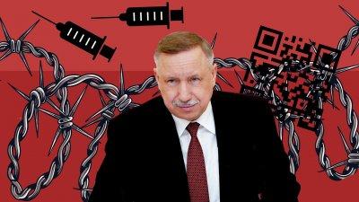 В Санкт-Петербурге грядут новые ограничения коронабесия