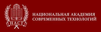 """Преимущества дистанционного обучения в учебном центре """"НАСТ"""""""