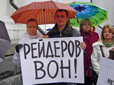 Михаил Задорнов и Сергей Алексеев в поддержку музея им. К.Васильева, который был захвачен Рейдерами-Торгашами.