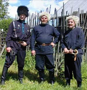 Братья казаки, Сограждане! Приглашение