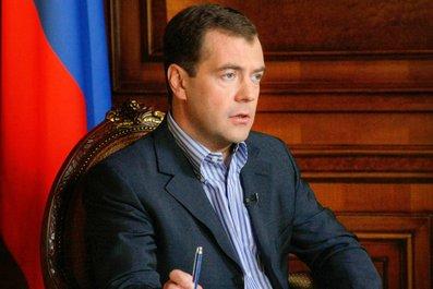 Письмо Медведеву Д.А.