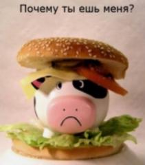 «Прощание с мясоедением» 1 октября Россия отмечает Всемирный день вегетарианства