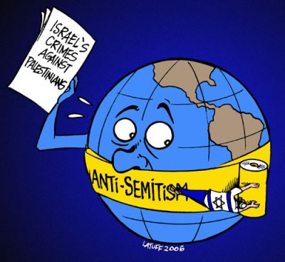 Тайные цели «Отдела по антисемитизму».