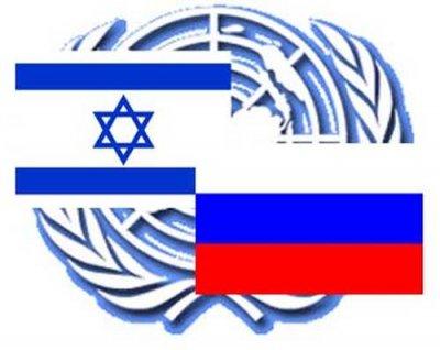 """Израиль пригрозил России """"забрать с собой весь мир"""""""