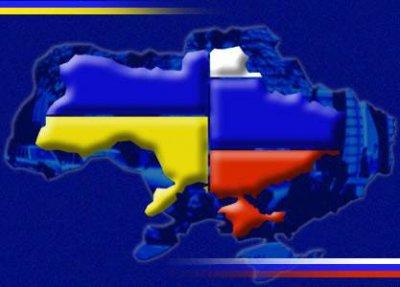 ГЕРМАНИЯ И РОССИЯ - ВЗГЛЯД НЕМЕЦКОГО НАЦИОНАЛИСТА