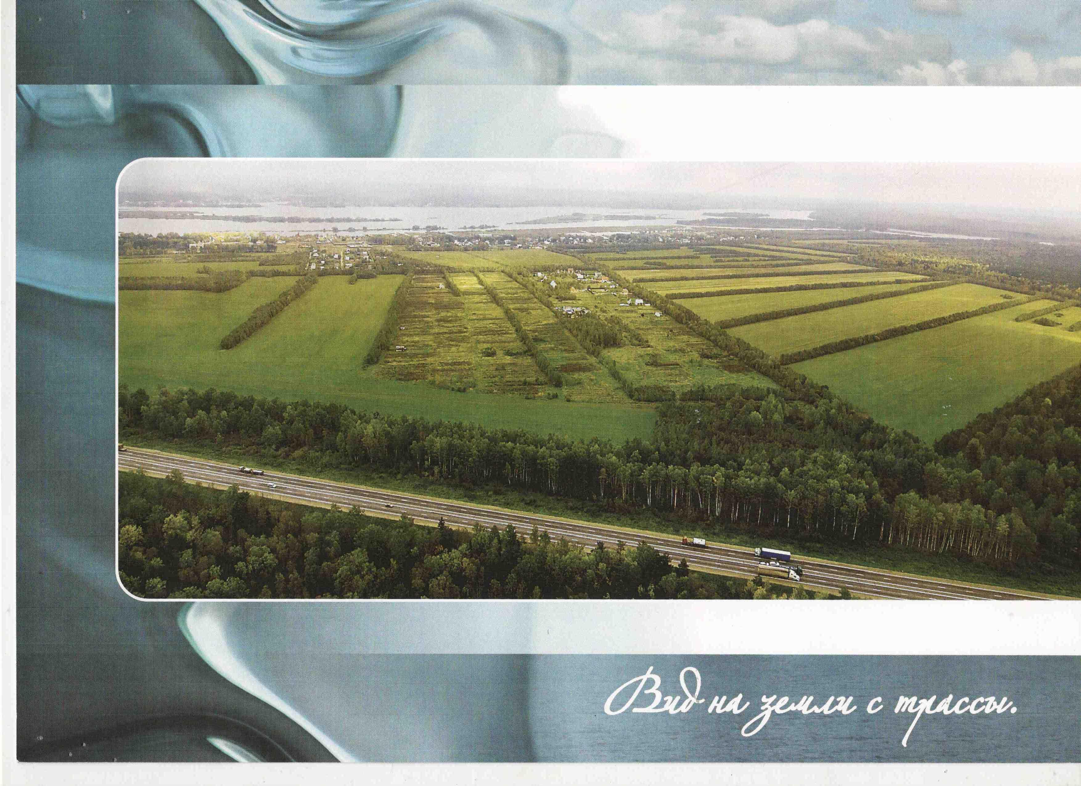 В Тверской области тайно строятся две новые столицы России