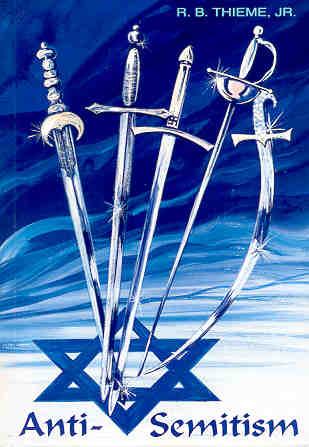 Антисемитизм — это психологическая защита от чувства вины