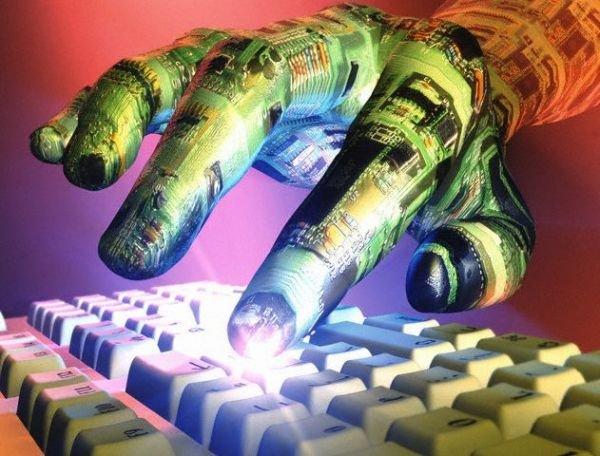 Информационное оружие