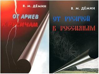 Книги ДЁМИНА хотят признать ЭКСТРЕМИСТСКИМИ