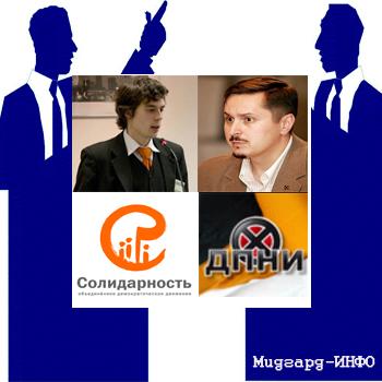Состоялись дебаты между Владимиром Тором и Романом Доброхотовым на тему миграции