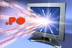 В новом «кириллическом» Интернете соотношение сил в нашу пользу