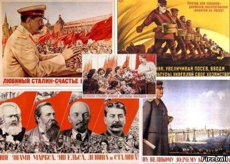Метафизика Сталина