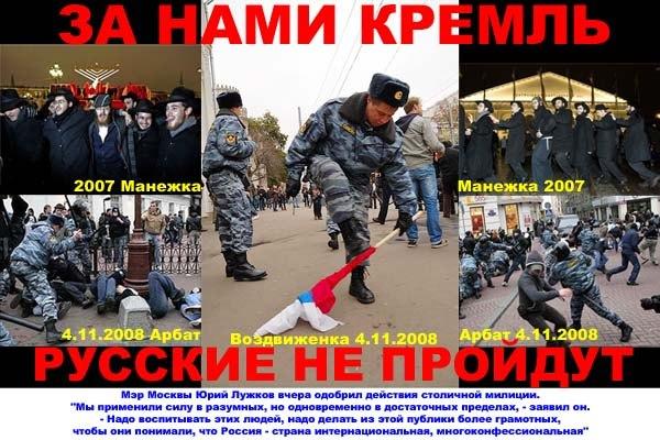 МОСКОВСКАЯ ШКОЛА-2. КОНФЛИКТ С ГОСУДАРСТВОМ.