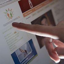 Сайты Vkontakte.ru и Odnoklassniki.ru закрывают 1 февраля по приказу Тимошенко